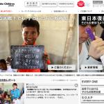 SAVE THE CHILDREN JAPAN:合宿型ワークショップ設計