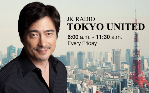 【ラジオ出演】JK RADIO TOKYO UNITED~COME TOGETHER~ 2019年1月4日