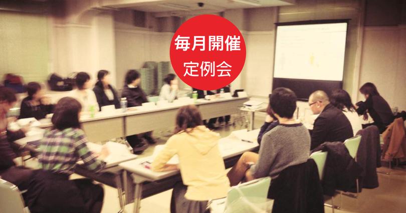 【2/20(土) 開催】1DAYプロボノ & プロジェクト成果共有イベント